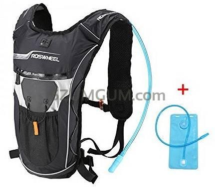 0123a8a6d7e69 Plecak rowerowy Roswheel z bukłakiem